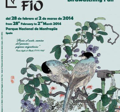 FIO 2014 – Feria Internacional de Turismo Ornitológico